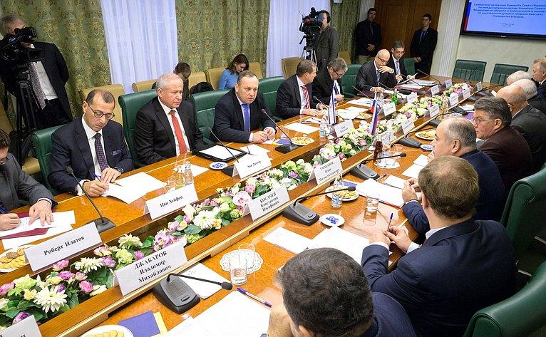 Совместное заседание Комитета СФ помеждународным делам, Комитета пообороне ибезопасности СФ иКомиссии помеждународным делам иобороне Кнессета Израиля