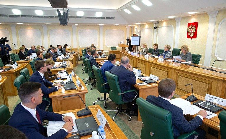 Заседание Организационного комитета первого Национального форума «Здоровье ибезопасность детей»