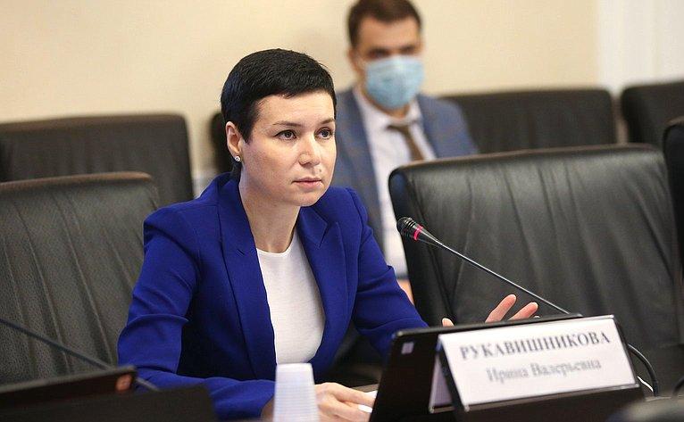 Ирина Рукавишникова