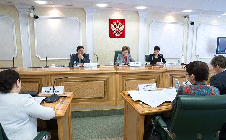 Президиум парламентских слушаний