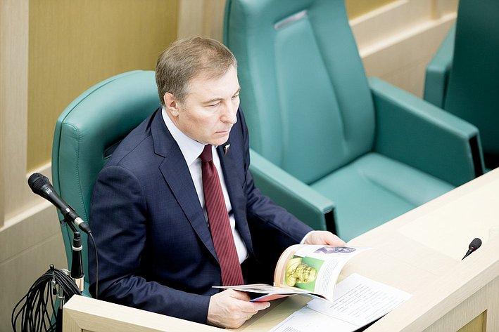А. Вапрфоломеев 371-е заседание Совета Федерации