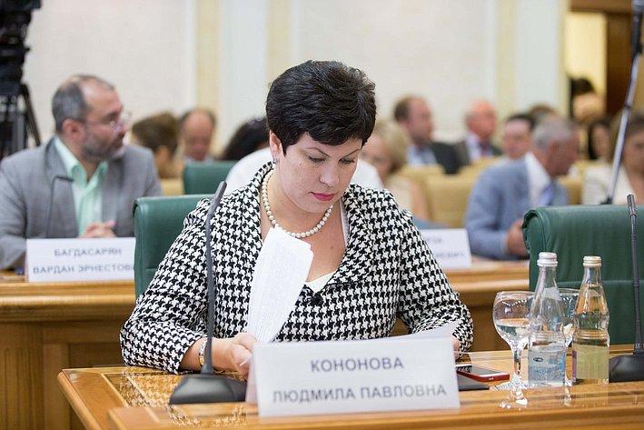 Парламентские слушания по культуре-6 Кононова
