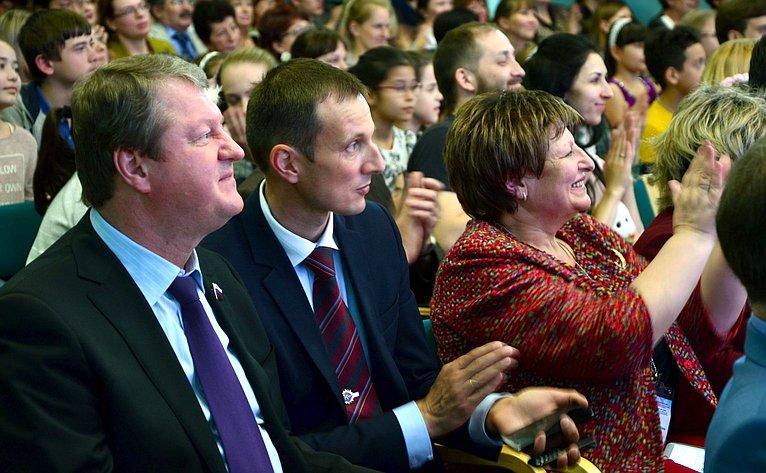 Владимир Харламов принял участие воткрытии V Международного детско-юношеского конкурса исполнительского мастерства «Где рождается искусство»