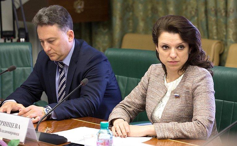 Ю. Вепринцева