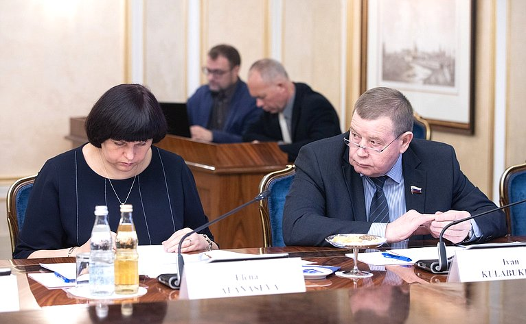 Елена Афанасьева иИван Кулабухов