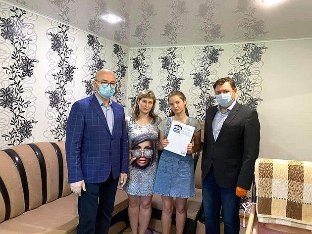 Олег Цепкин вЧелябинской области