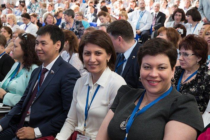 Открытие Форума социальных инноваций в Омске Ооржак, Лебедева, Кононова