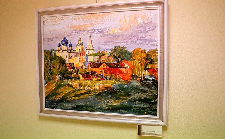 Открытие вСовете Федерации выставки художника Николая Добрина