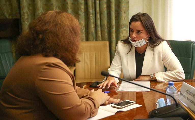 Совещание счленами Совета Евразийского женского форума повопросам реализации международных проектов иподготовки ктретьему Евразийскому женскому форуму