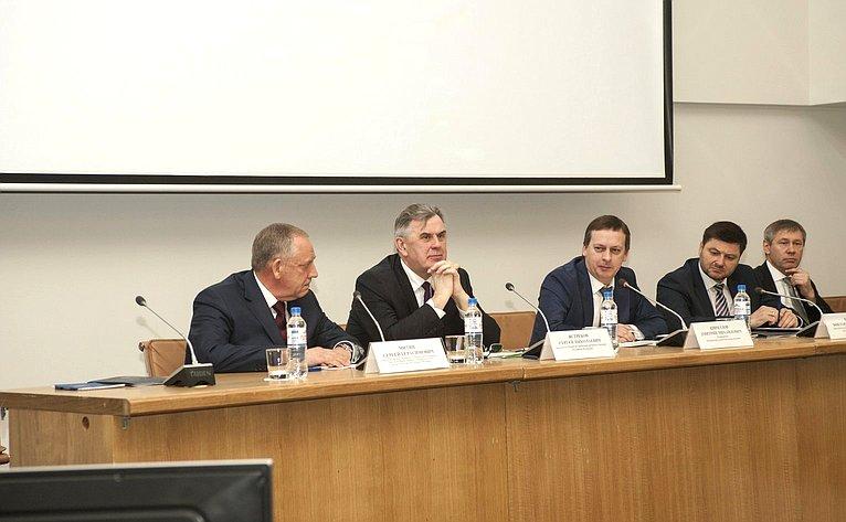 Сергей Митин выступил сдокладом назаседании коллегии Федерального агентства водных ресурсов (Росводресурсы)