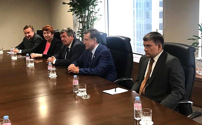 Встреча делегации Комитета Совета Федерации побюджету ифинансовым рынкам спредставителями Банка Кореи
