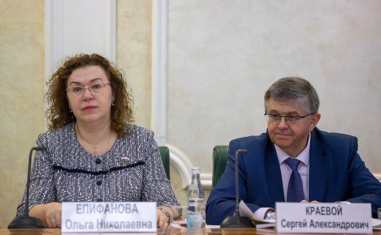 Ольга Епифанова иСергей Краевой