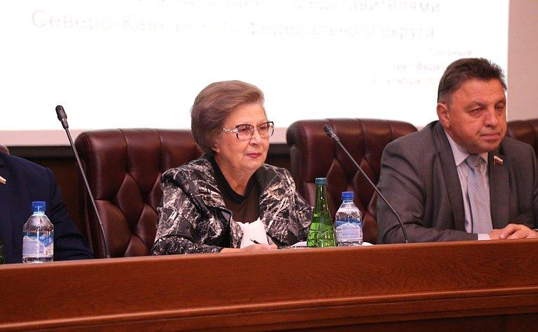 Светлана Горячева иВячеслав Тимченко