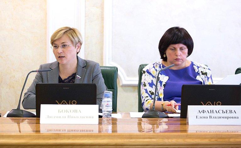 Л. Бокова иЕ. Афанасьева