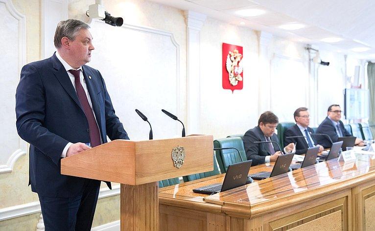 Расширенное заседание Комитета СФ побюджету ифинансовым рынкам сучастием представителей Архангельской области