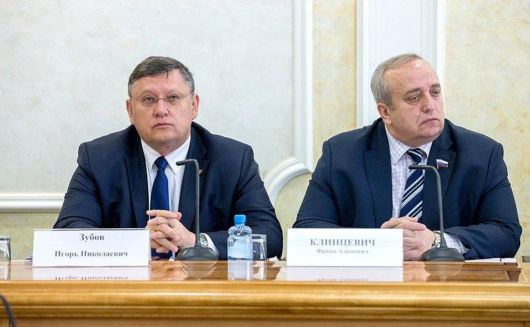 И. Зубов иФ. Клинцевич
