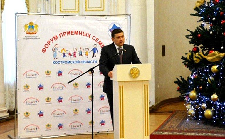 Николай Журавлев принял участие впрошедшем врегионе Форуме приемных семей