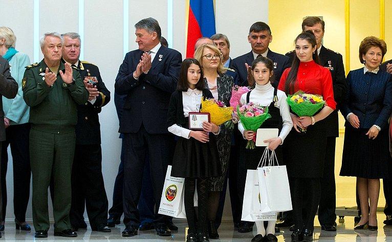 Аминат Муслимова иАида Садыкова