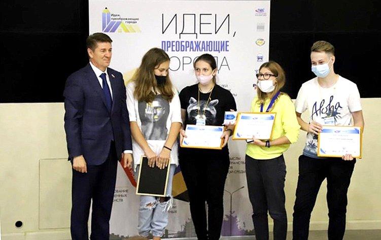 Андрей Шевченко принял участие вцеремонии награждения победителей Всероссийского конкурса «Идеи, преображающие города»