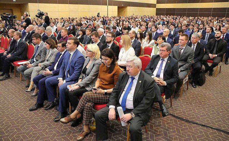 Владимир Лакунин принял участие вотчетной конференции министерства жилищно-коммунального хозяйства региона