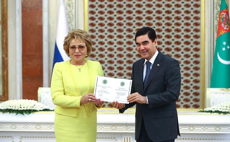 В. Матвиенко иПрезидент Туркменистана Г.Бердымухамедов