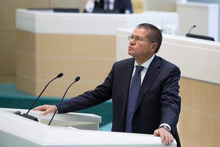 Улюкаев 383-е заседание Совета Федерации