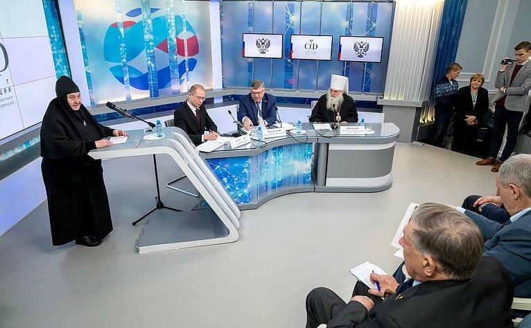 «Круглый стол» вСФ натему: «Формирование нравственных ценностей вмолодежной среде»
