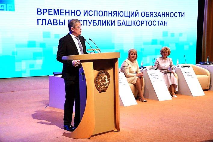 Пленарное заседание республиканского августовского совещания натему «Новые возможности образования Республики Башкортостан вусловиях реализации национальных проектов»
