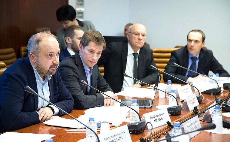 Совещание, посвященное вопросам предоставления коммунальных услуг населению иповышения энергетической эффективности