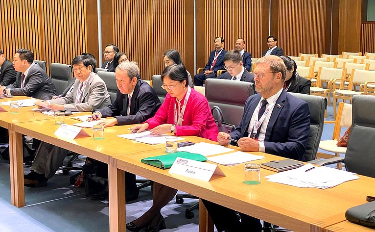 Делегация Совета Федерации принимает участие вработе 28-й сессии Азиатско-Тихоокеанского парламентского форума