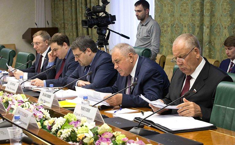 Заседание рабочей группы поинвентаризации нормативных правовых актов Российской Федерации, требования которых приводят кизбыточным расходным обязательствам бюджетов субъектов РФ