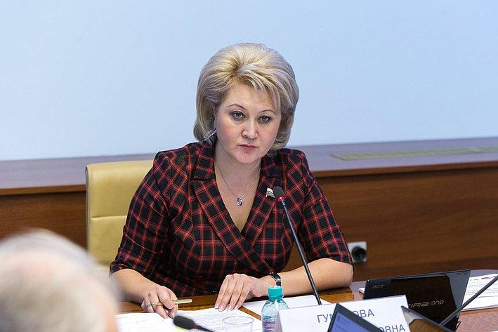 Л. Гумерова Расширенное заседание Комитета СФ по науке, образованию и культуре