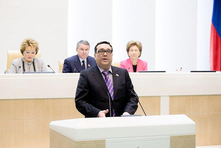 370-е заседание Совета Федерации С. Иванов
