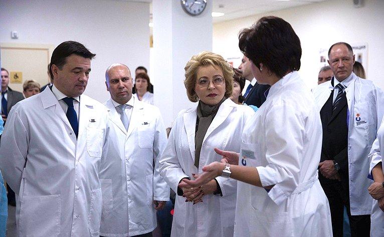 Валентина Матвиенко входе рабочей поездки осмотрела недавно открытый перинатальный центр вгороде Коломна Московской области