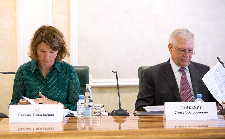 Заседание Совета повопросам агропромышленного комплекса иприродопользования