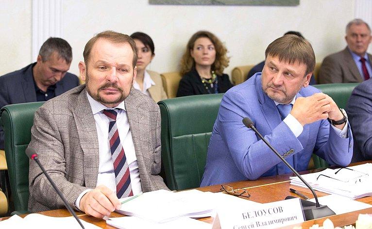 С. Белоусов иВ. Лебедев