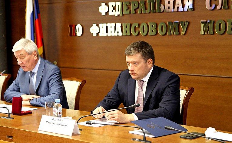 Николай Журавлев принял участие взаседании межведомственной комиссии Росфинмониторинга