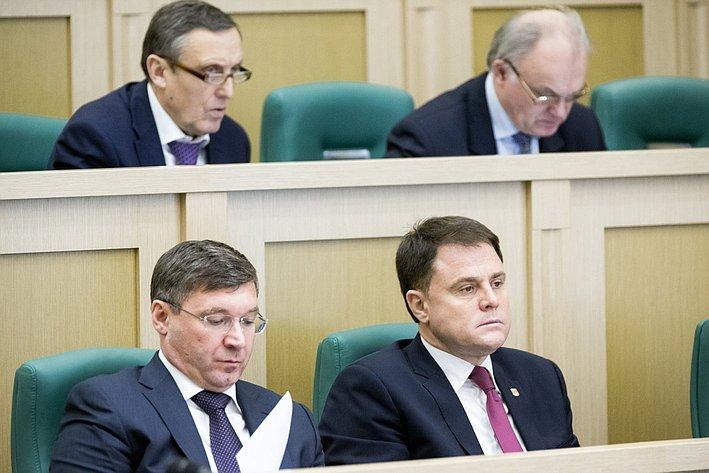 24.11.2014 Парламентские слушания