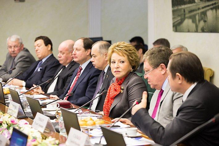 В. Матвиенко провела заседание Интеграционного клуба