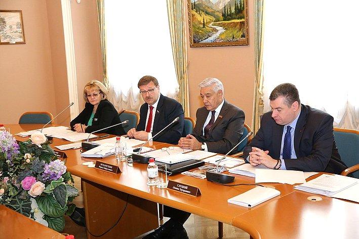 Заседание комиссий Совета законодателей при Федеральном Собрании России