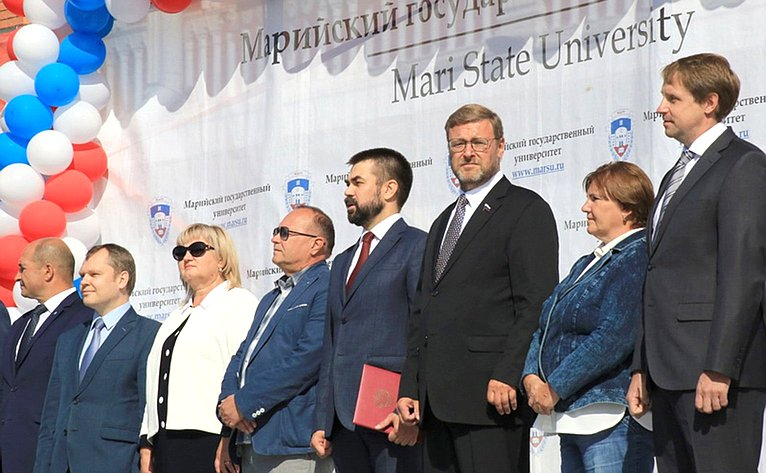 Константин Косачев принял участие впраздновании Дня знаний вМарийском государственном университете