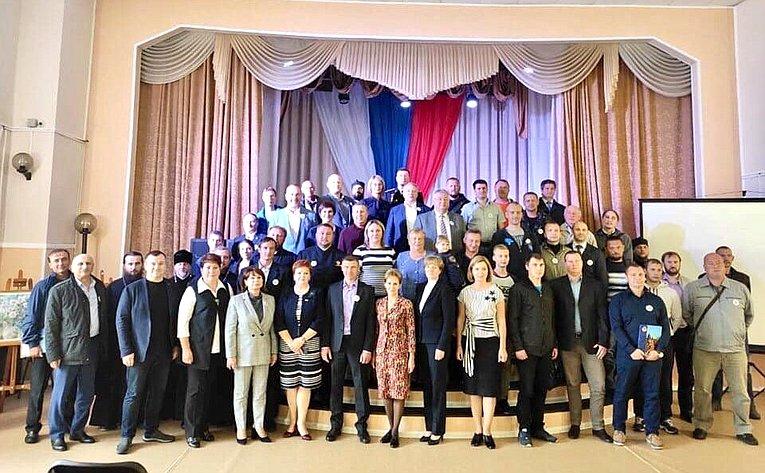 Наталия Косихина приняла участие вработе второго областного форума «Территория отцовства»