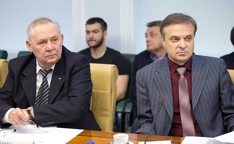 Заседание Экспертного совета пофизкультуре испорту при Комитете СФ посоциальной политике