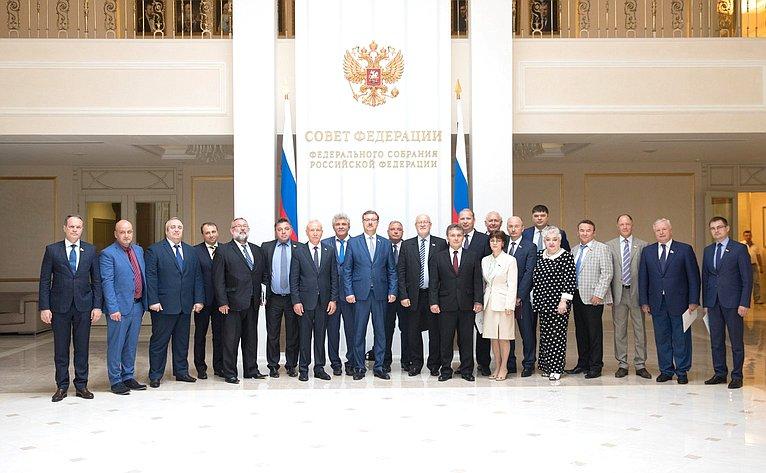 Заседание Группы посотрудничеству Совета Федерации ФС РФ сНациональным советом Словацкой Республики