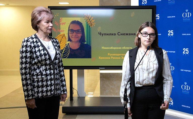Церемония награждения победителей проекта «Всероссийское опытноводческое задание— Конкурсное изучение сортов игибридов овощных культур»