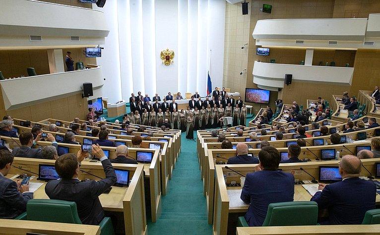 Торжественное заседание Совета Федерации, посвященное 25-летию палаты