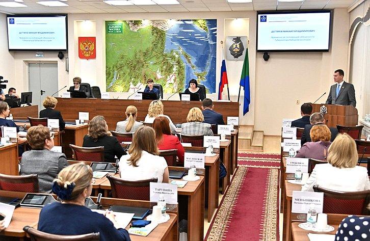 Сенаторы приняли участие вторжественных мероприятиях вХабаровске, посвященных 75-летию окончания Второй мировой войны
