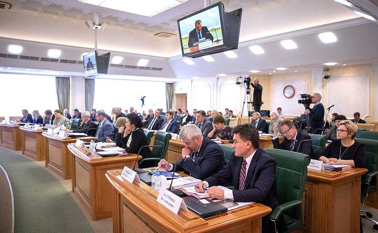 Заседание Организационного комитета V Международного гуманитарного Ливадийского форума
