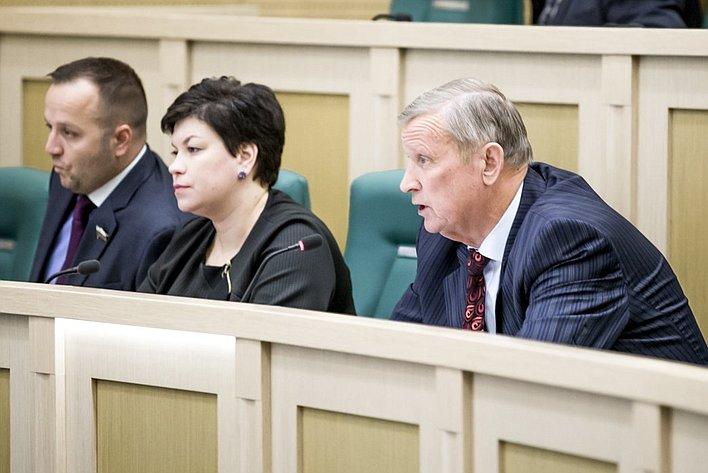 366-е заседание Совета Федерации Горбунов