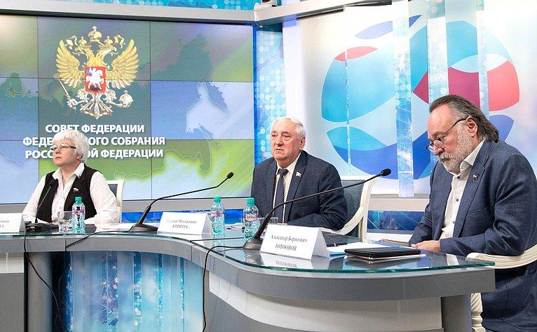 О. Тимофеева, С. Киричук иА. Тотоонов